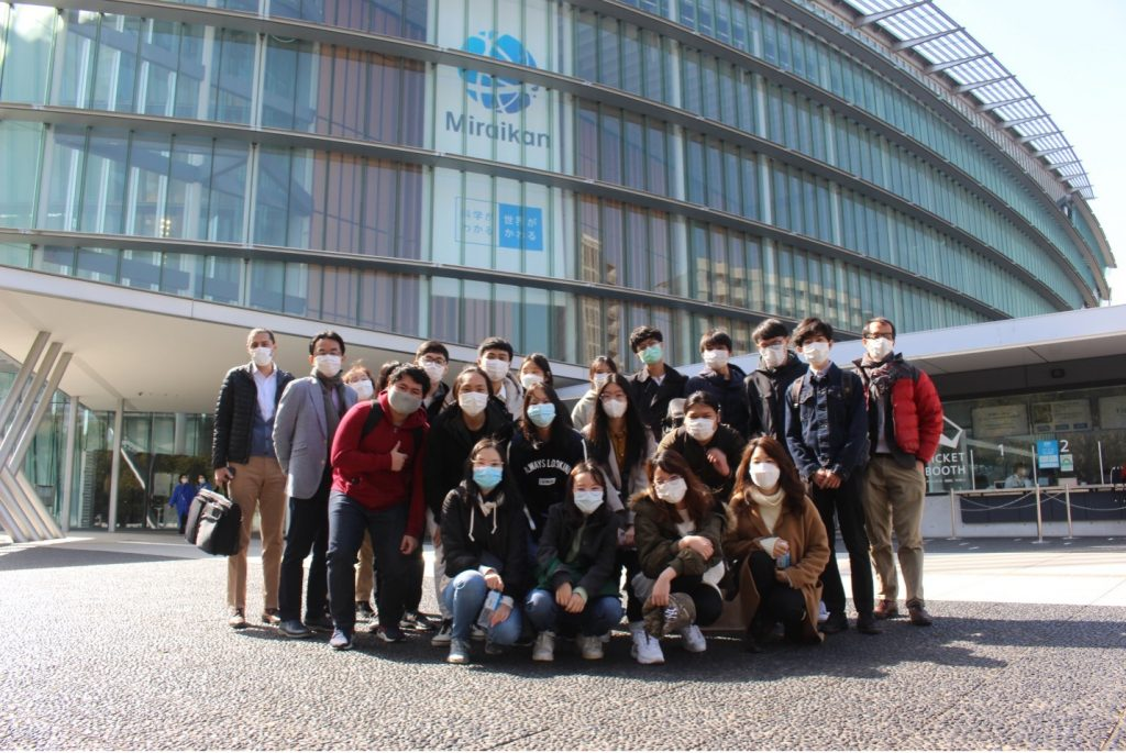 Figure 1 GSEP Trip 2021 Group picture in front of Miraikan