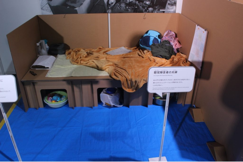 Demonstration of temporary shelter for people in earthquake zone taken
