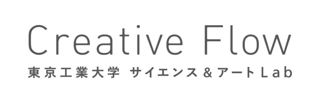 Tokyo Institute of Technology Creative Flow
